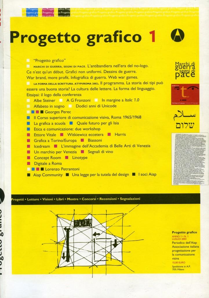 Progetto Grafico_ Anno 1 - N 1 _2003 _ periodico AIAP